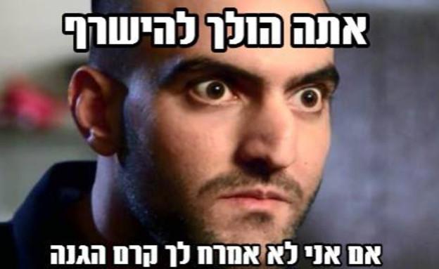 """""""חגי פליסיאן -לא רוצח"""" - ממים (צילום: Amit Slonim)"""