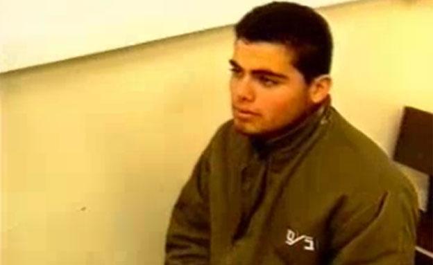 נשלח ל-25 שנות מאסר. מפארג'ה (צילום: חדשות 2)