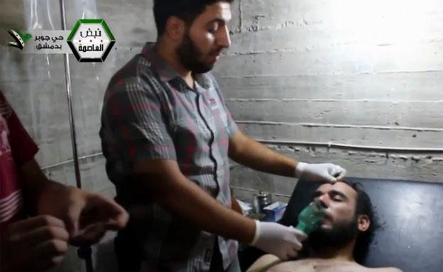 סוריה: נמשך השימוש בנשק כימי? (צילום: יו טיוב)