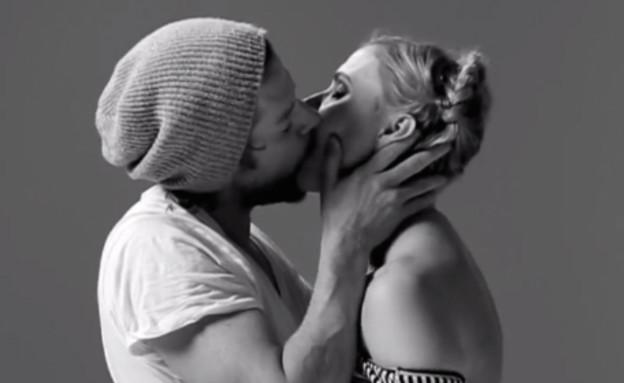 נשיקה ראשונה בין זרים, FIRST KISS (צילום: יוטיוב )