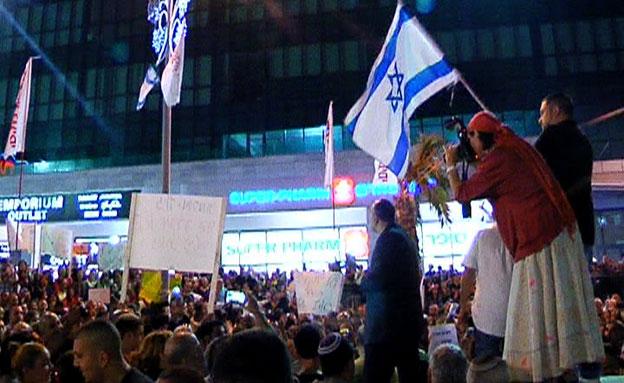 הפגנות בבית שמש (צילום: חדשות 2)