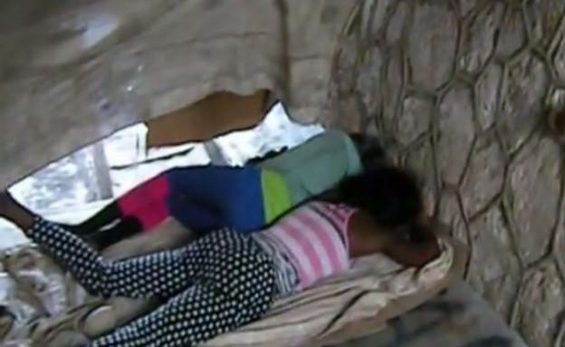 ילדי ג'מייקה ישנים ברחוב