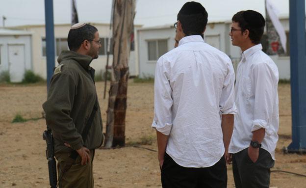 שבוע הגיבוש הראשון לנוער החרדי (צילום: הלל מאיר משרד הביטחון)