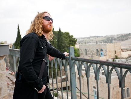 דארק טרינקוויליטי בירושלים (צילום: אביחי לוי,  יחסי ציבור )