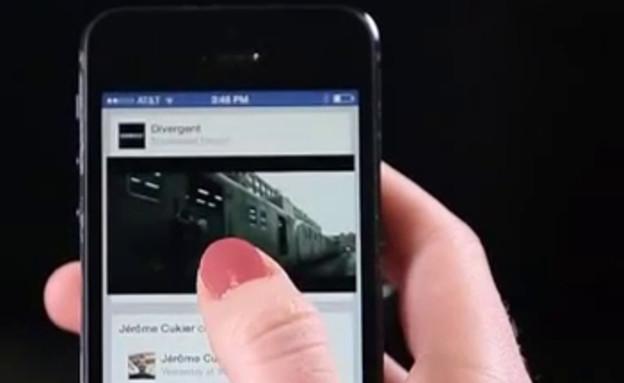 פרסומות וידיאו של פייסבוק (תמונת AVI: mako)
