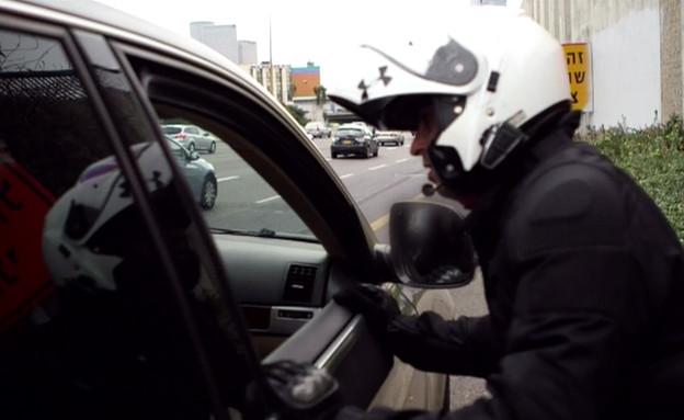 כל התירוצים של הנהגים המסמסים (תמונת AVI: mako)
