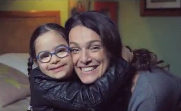 ילדים עם תסמונת דאון מסבירים (תמונת AVI: You Tube, YouTube)
