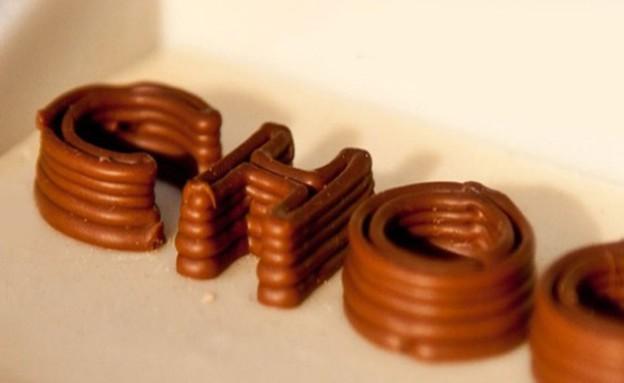 מדפסות תלת מימד, שוקולד, צילום chocedge.com (צילום: chocedge.com)