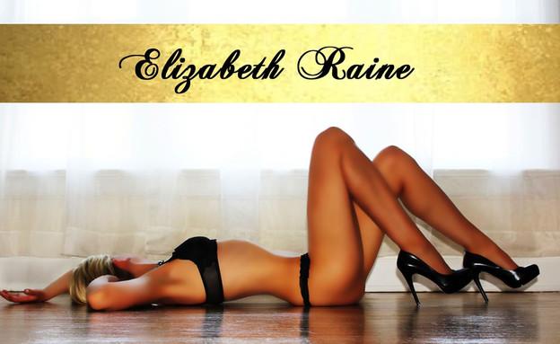 אליזבת ריין (צילום: elizabeth-raine.com)