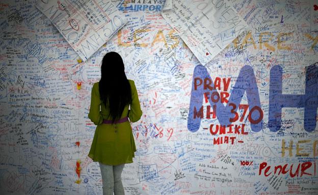 לוח הנעדרים (צילום: AP)