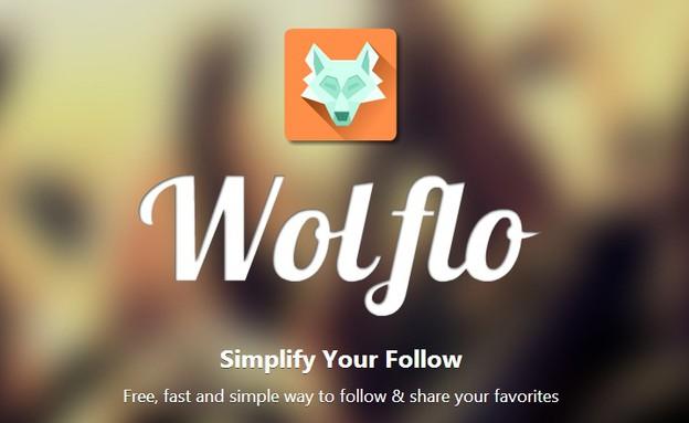 דף הבית של אפליקציית Wolflo