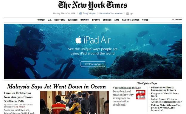 תאונת המדיה של הניו יורק טיימס