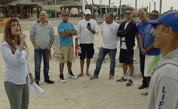 מצילי הים נערכים להגעת התיירים (צילום: חדשות 2)