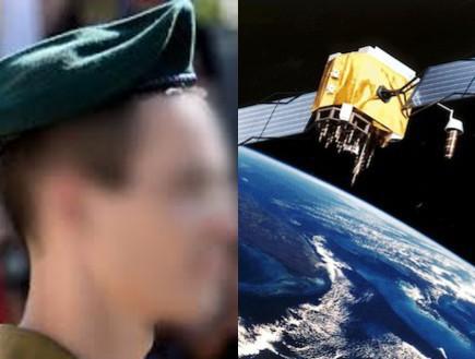 לוויינים קולאז'