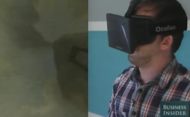 מבזק טכנולוגיה: משקפי פייסבוק (צילום: מתוך המסך)