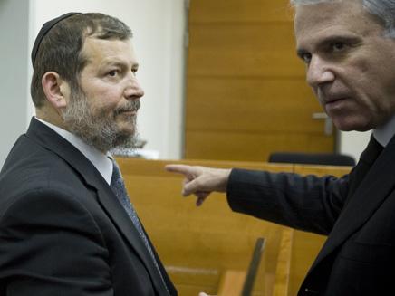 לופוליאנסקי בבית המשפט (צילום: AP)