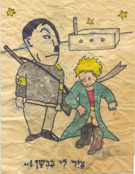 קומיקס על היטלר מאת זאב אנגלמאיר (צילום: זאב אנגלמאיר)