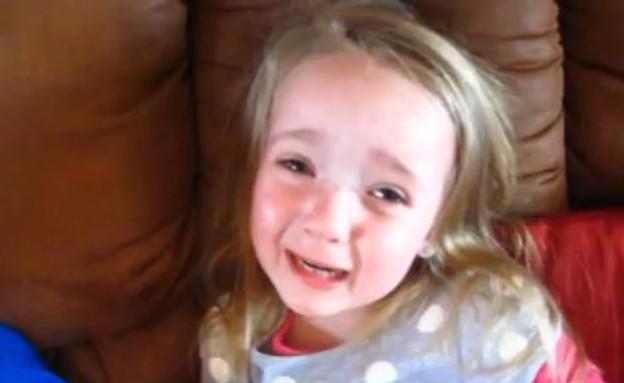 לא רוצה להיות בת ארבע (תמונת AVI: You Tube, YouTube)