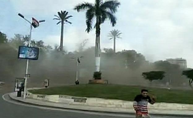 מצרים היום