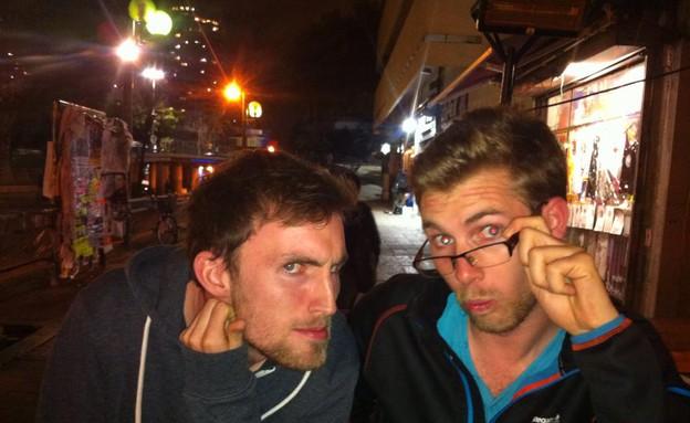 עוד דומיניק וג'ונתן, תיירים (צילום: לימור בן-רומנו)