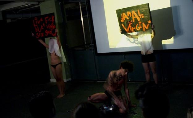"""""""בית הספר לאמנות גנב את הבתולים שלי"""" (צילום: ווילו גארמס)"""