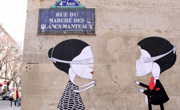 מרב בפריז, רחוב, צילום מרב שדה (צילום: מרב שדה)