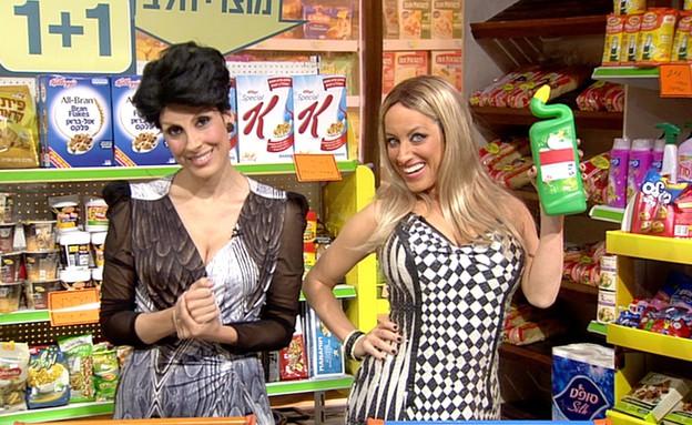 ג'ניפר סנוקל ודנה רון עושות קניות לחג (תמונת AVI: mako)
