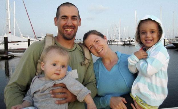 החופשה שהייתה צריכה להיות. משפחת קאופמן (צילום: AP)