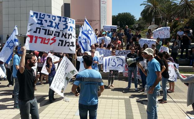 הפגנה באוניברסיטת תל אביב (צילום: חדשות 2)