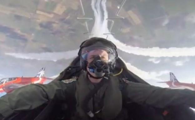 טייסת החצים האדומים (צילום: חיל האוויר המלכותי הבריטי)