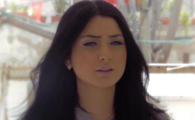 שרית אביטן בקליפ אבא (תמונת AVI: mako)