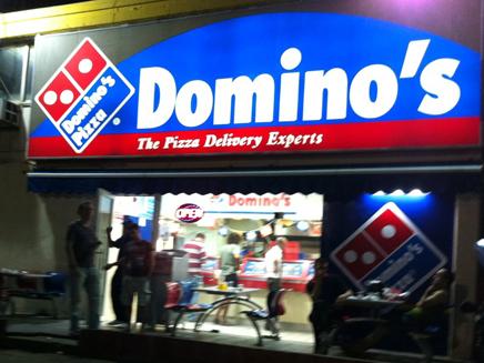 עובדי דומינוס פיצה מתקשים להתאגד (צילום: חדשות 2)