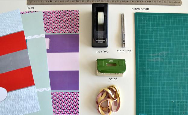 מתנה, עשו זאת, אוריגמי, חומרים, צילום מיכל צ'סני (צילום: מיכל צ'סני)