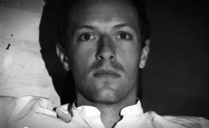 כריס מרטין, קולדפליי, מג'יק (צילום: צילום מסך מתוך youtube)