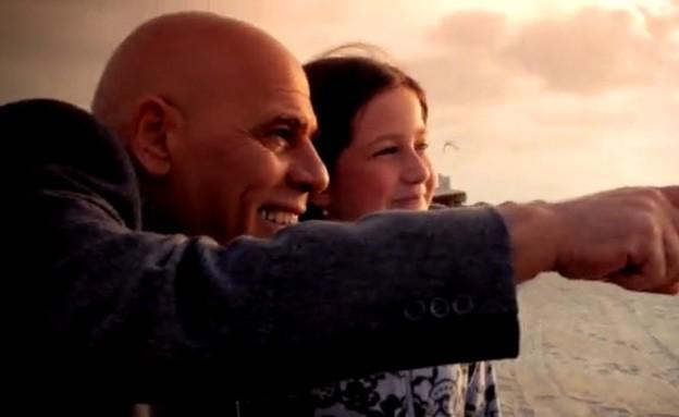 אורי גבריאל ולהב לביא בקליפ של שרית אביטן (תמונת AVI: mako)
