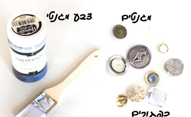 מתנה, עשו זאת, לוח מגנטי,  חומרים, צילום קרן בר (צילום: קרן בר)