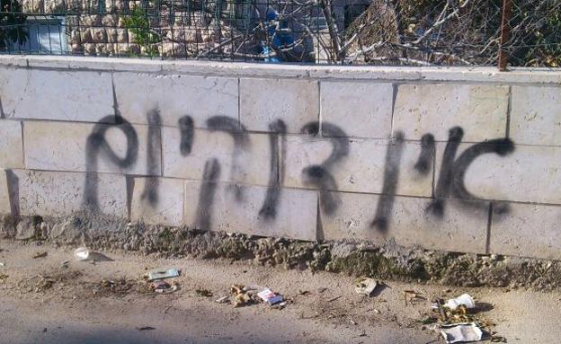 אירועי תג המחיר, ארכיון (צילום: קבוצת רוטרניק ירושלים)