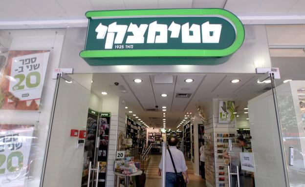 חנות ספרים סטימצקי (צילום: דניאל צ'צ'יק)