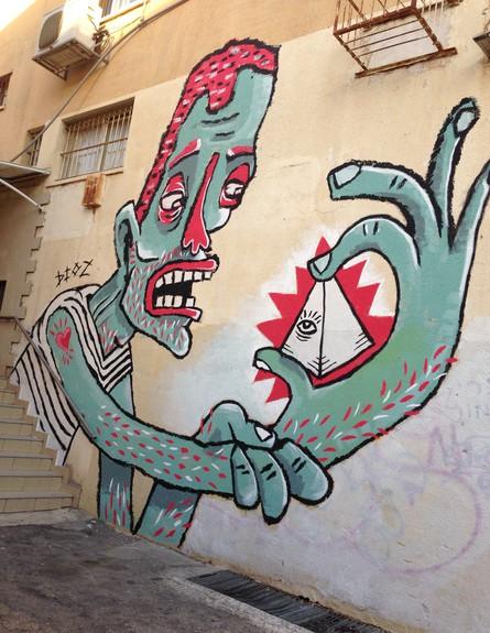 אומנות הרחוב הכי מעניינת - דיוז