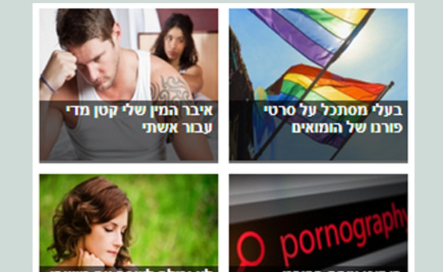 AskPeople (צילום: AskPeople)
