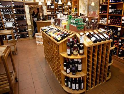 חנות היין הכי טובה - דרך היין