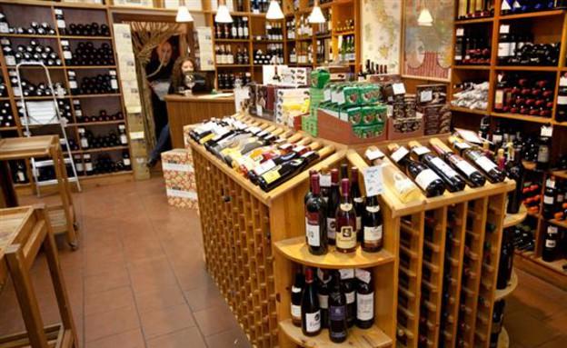 חנות היין הכי טובה - דרך היין (צילום: אייל טואג באדיבות אתר מפה)
