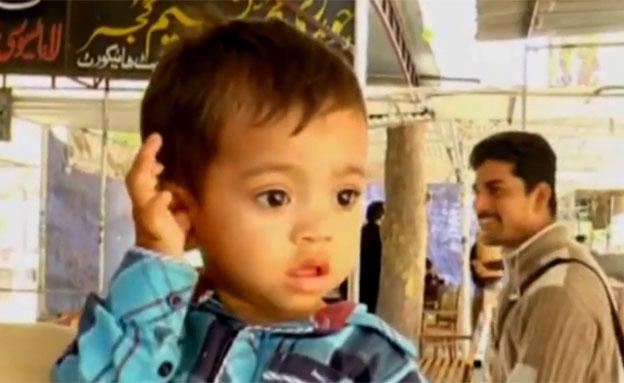 חופשי, מוסא בן ה-9 חודשים