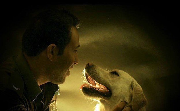 """כלבי מג""""ב (צילום: עדי פליקס, מג""""ב)"""