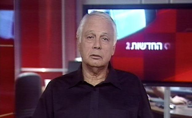 ראובן פדהצור (צילום: חדשות 2)