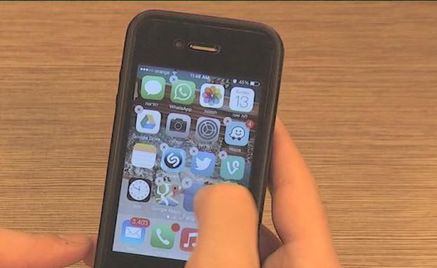 פתיחה ומחיקה של תיקיות בסמארטפון  (תמונת AVI: mako)