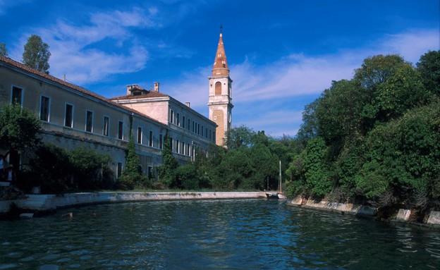 אי רדוף (צילום: panoramio.com)