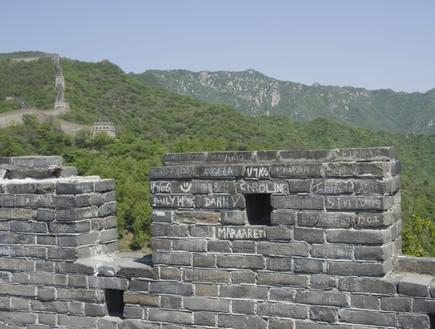 החומה הסינית, הכי בעולם 9 (צילום: אימג'בנק / Thinkstock)