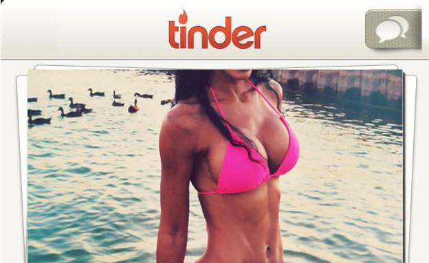 טינדר (צילום: tinder)