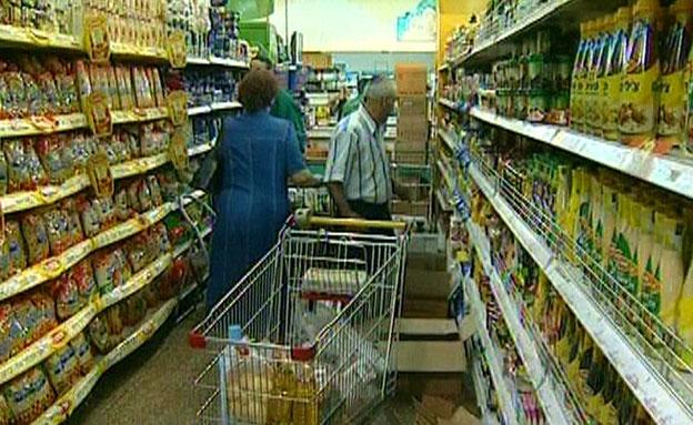 סל קניות (צילום: חדשות 2)